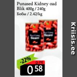 Allahindlus - Punased Kidney oad Blik