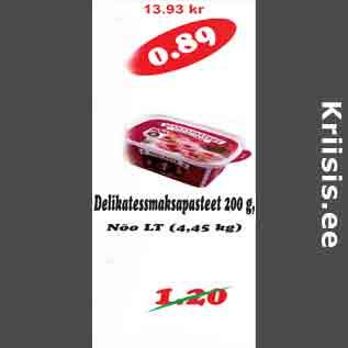 Allahindlus - Delikatessmaksapasteet 200 g Nõo LT