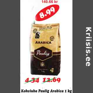 Скидка - Кофе в зернах Paulig Arabika 1 кг