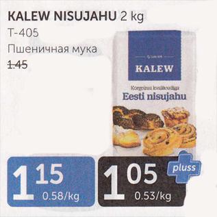 Allahindlus - KALEW NISUJAHU 2 kg