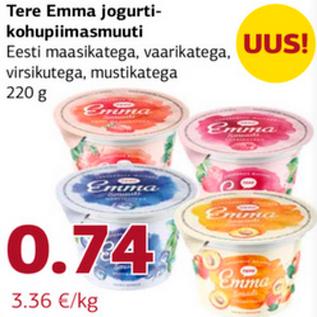 Allahindlus - Tere Emma jogurtikohupiimasmuuti