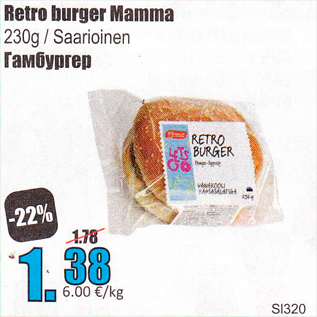 Allahindlus - Retro burger Mamma
