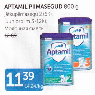 Allahindlus - APTAMIL PIIMASEGUD 800 g