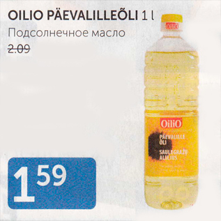 Allahindlus - OILIO PÄEVALILLEÕLI 1 L
