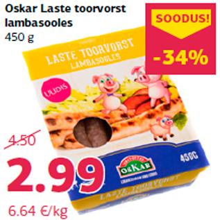 Allahindlus - Oskar Laste toorvorst lambasooles 450 g