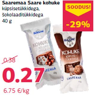 Allahindlus - Saaremaa Saare kohuke