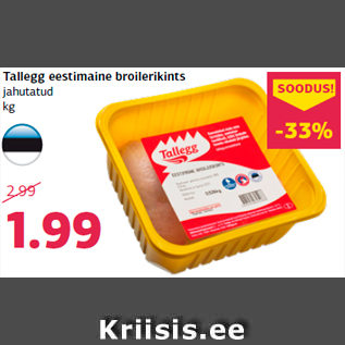 Allahindlus - Tallegg eestimaine broilerikints