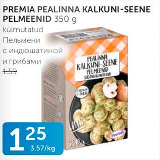 Allahindlus - PREMIA PEALINNA KALKUNI-SEENE PELMEENID 350 G
