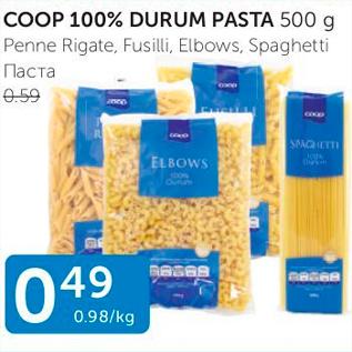 Allahindlus - COOP 100% DURUM PASTA 500 G
