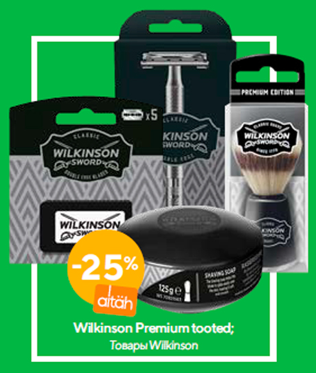 Wilkinson Premium tooted  -25%