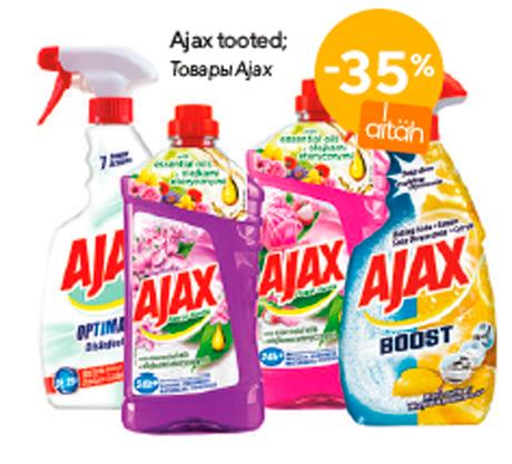 Ajax tooted  -35%