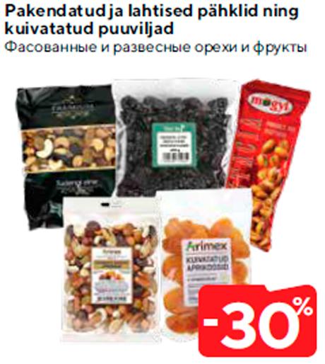 Pakendatud ja lahtised pähklid ning kuivatatud puuviljad  -30%