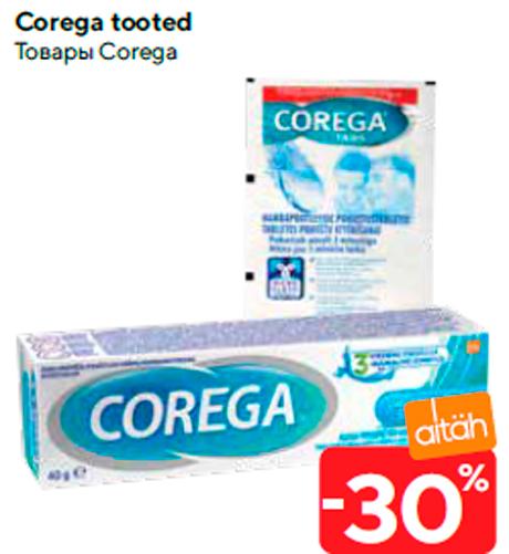 Corega tooted -30%