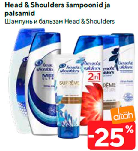 Head & Shoulders šampoonid ja palsamid  -25%