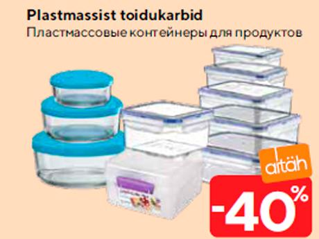 Plastmassist toidukarbid  -40%