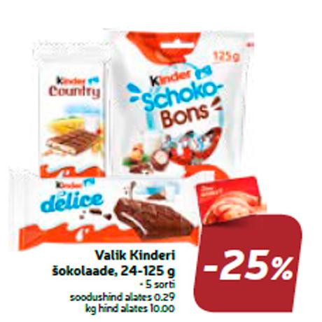 Valik Kinderi šokolaade, 24-125 g  -25%