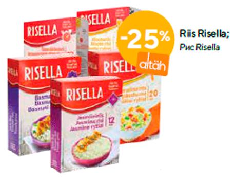 Riis Risella -25%