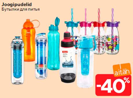 Joogipudelid  -40%