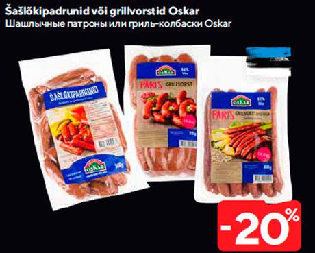 Šašlõkipadrunid või grillvorstid Oskar  -20%