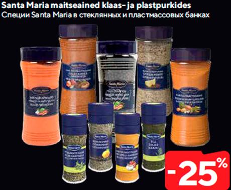 Santa Maria maitseained klaas- ja plastpurkides  -25%