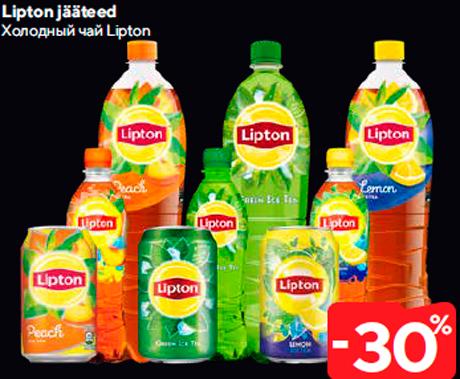 Lipton jääteed  -30%