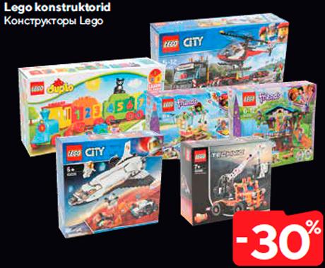 Lego konstruktorid  -30%