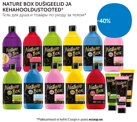 NATURE BOX DUŠIGEELID JA KEHAHOOLDUSTOOTED*  -40%