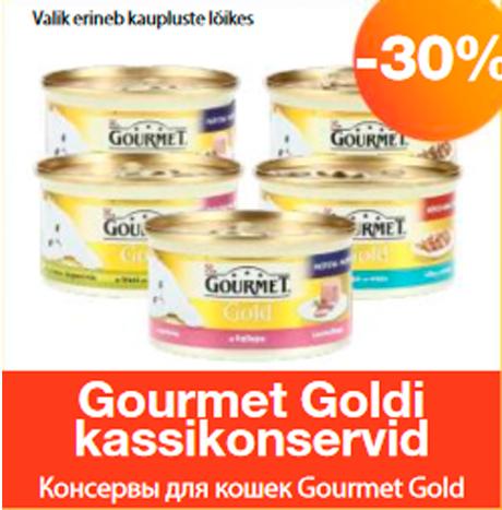 Gourmet Goldi kassikonservid  -30%