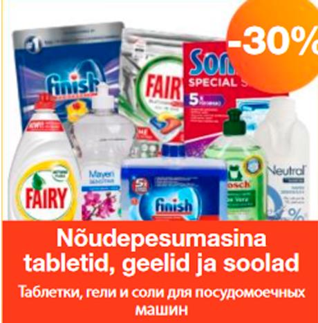 Nõudepesumasina tabletid, geelid ja soolad  -30%