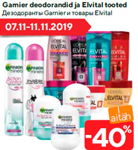 Garnier deodorandid ja Elvital tooted  -40%