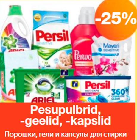 Pesupulbrid, - geelid, - kapslid  -25%