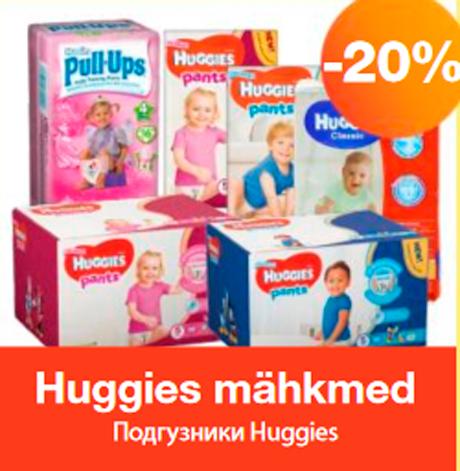 Huggies mähkmed  -20%