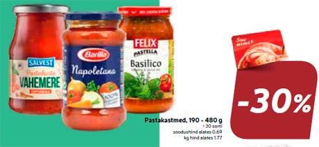 Макаронные соусы, 190 - 480г -30%