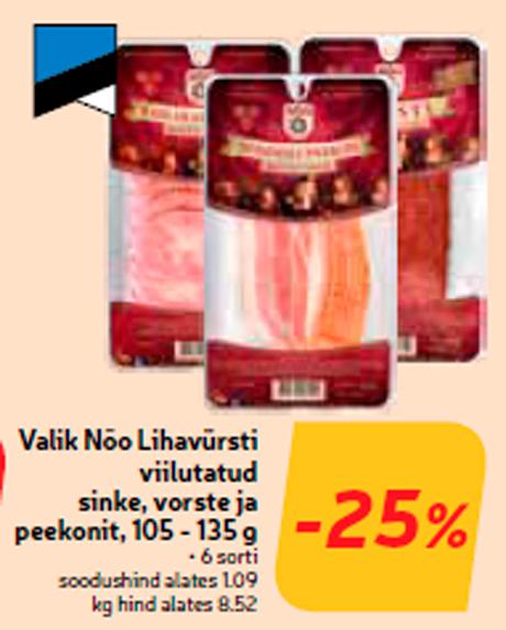 Выбор  ветчины, колбасы и бекона Nõo Lihavürsti, 105 - 135 г  -25%