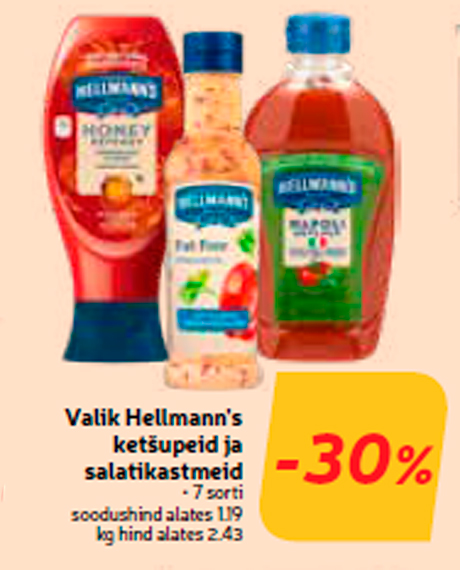 Выбор кетчупов и заправки для салатов  Hellmann