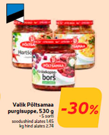 Выбор баночных супов, Põltsamaa, 530 г  -30%