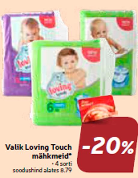Выбор подгузников  Loving Touch*  -20%
