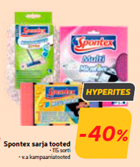 Продукты серии Spontex  -40%