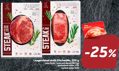 Laagerdatud steik KitchenMe, 220 g  -25%