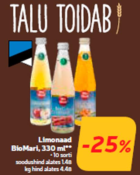 Лимонад BioMari, 330 мл **  -25%