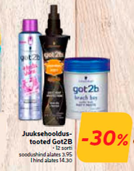 Средства по уходу за волосами Got2B  -30%