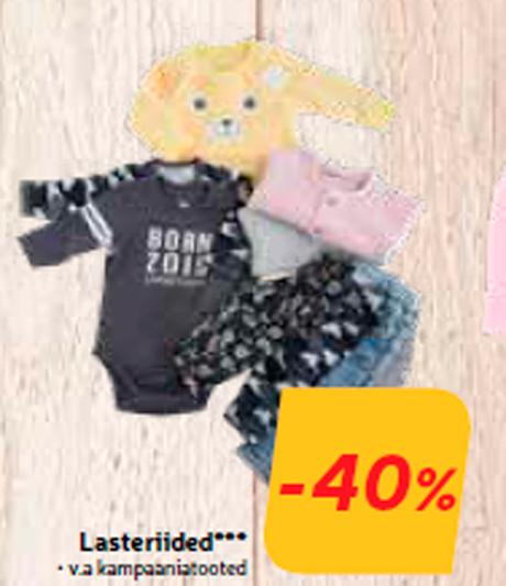 Детская одежда ***  -40%