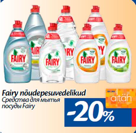 Fairy nõudepesuvedelikud -20%