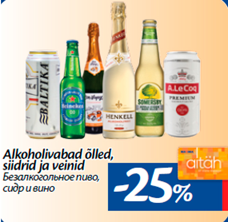 Alkoholivabad õlled, siidrid ja veinid -25%