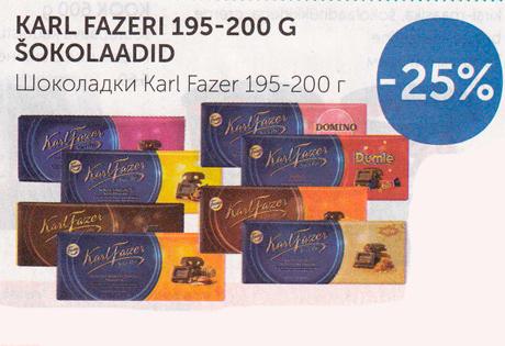 KARL FAZERI 195 G - 200 G -25%