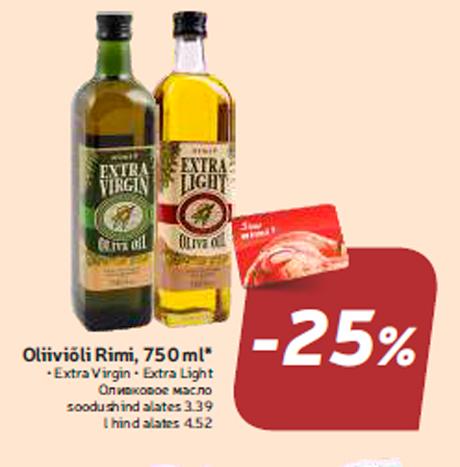 Oliiviõli Rimi, 750 ml*  -25%