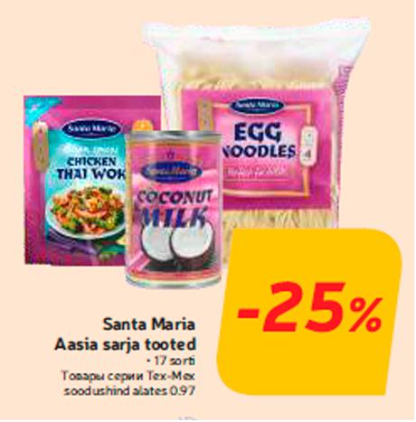 Santa Maria Aasia sarja tooted -25%