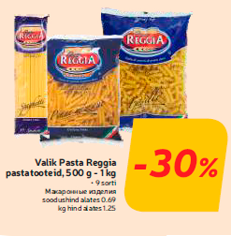 Valik Pasta Reggia pastatooteid, 500 g - 1 kg  -30%