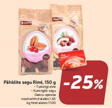 Pähklite segu Rimi, 150 g  -25%