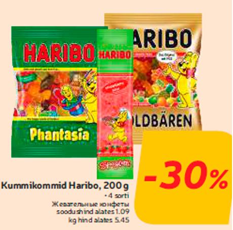 Kummikommid Haribo, 200 g  -30%